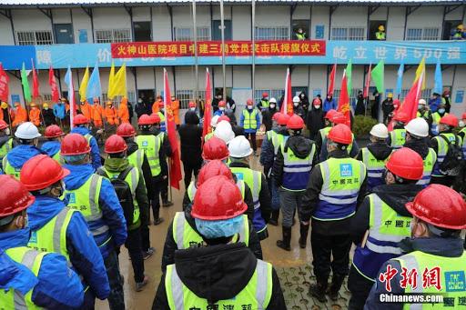 Les équipes de Wuhan